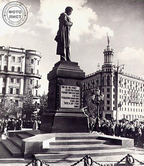 Дом нирнзее первый московский